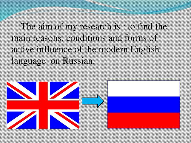 The aim of my research is : to find the main reasons, conditions and forms o...