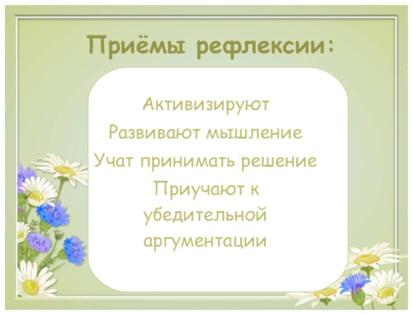 hello_html_48e8fdbe.png