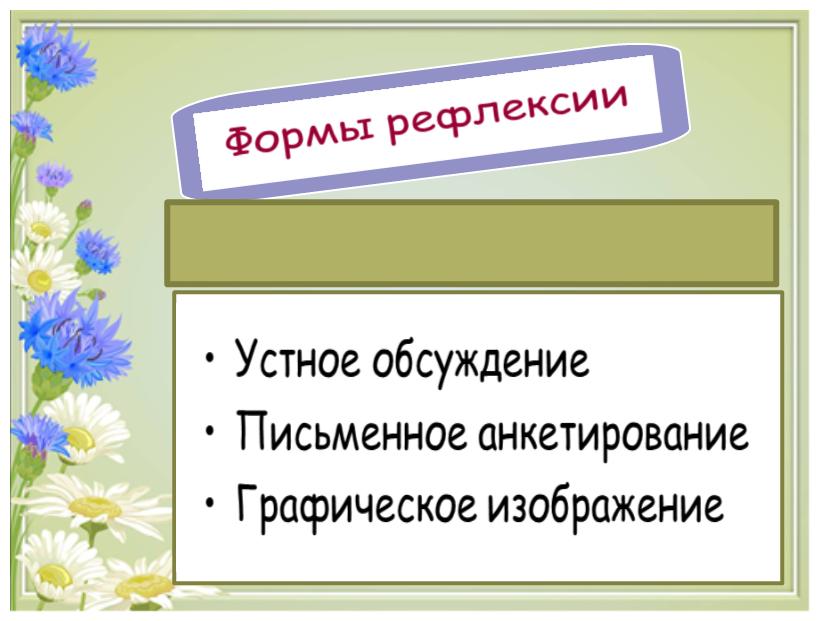 hello_html_m541e65b0.png