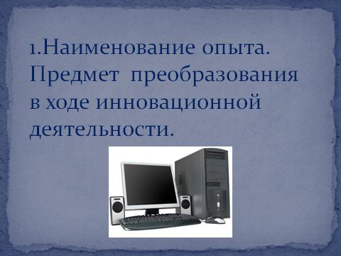 hello_html_m3b26ae81.png