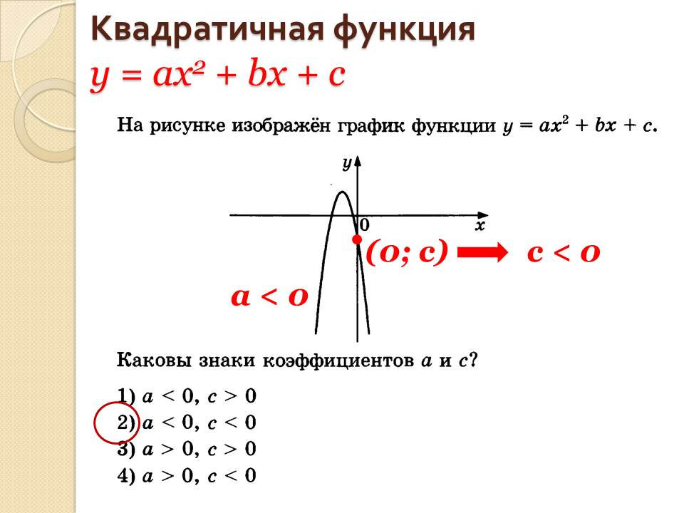 hello_html_m49133abc.jpg