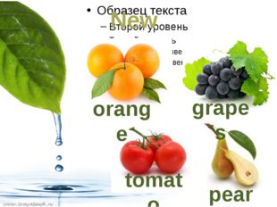 New words tomato grapes pear orange