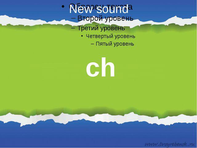 New sound ch