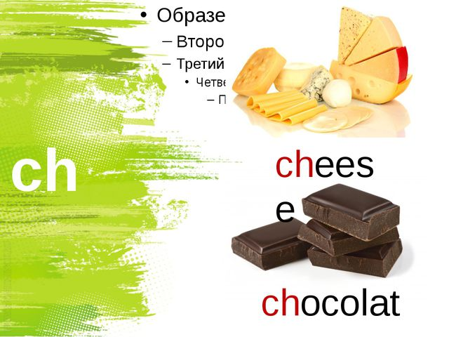 cheese chocolate ch