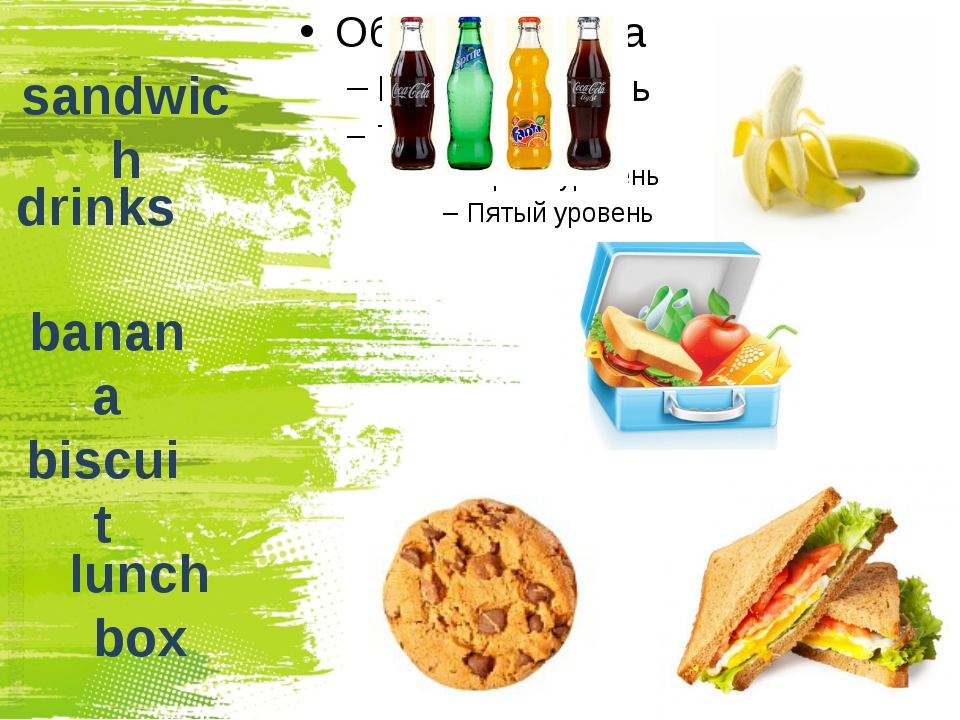lunch box sandwich drinks banana biscuit