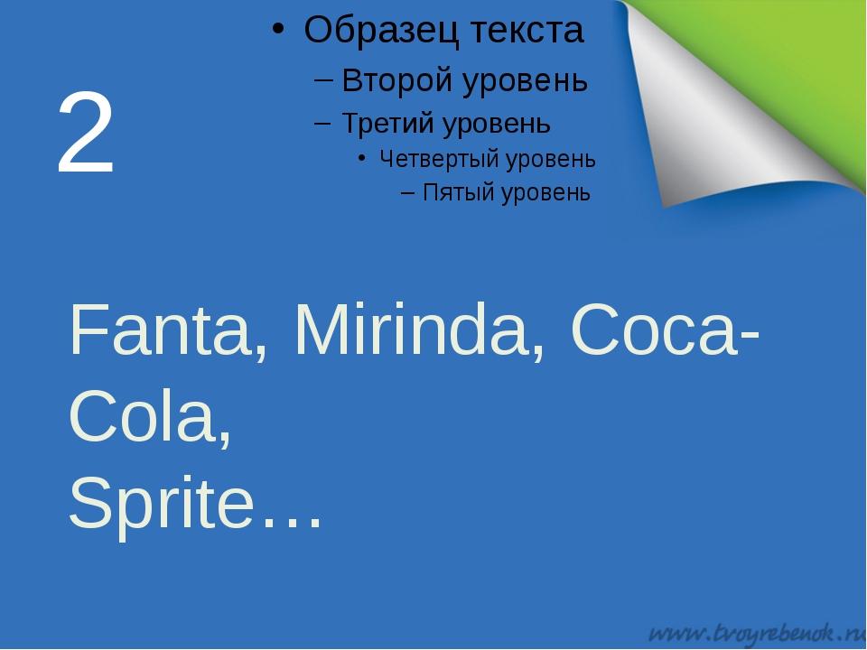 2 Fanta, Mirinda, Coca-Cola, Sprite…