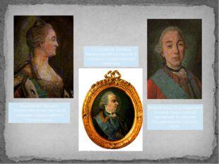 Екатерина II. Мозаика Ломоносовской мастерской. В собрании Государственного Р