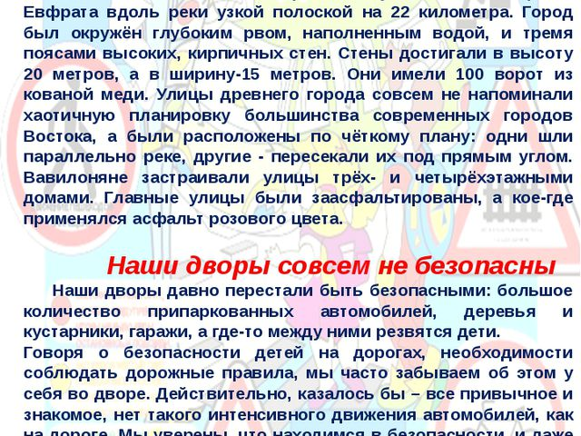 . Это интересно Когда в 5 веке до нашей эры греческий географ и историк Герод...