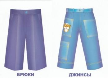 http://www.maam.ru/upload/blogs/c7f1ab8986e231e1e3212a339ce6d6ee.jpg.jpg