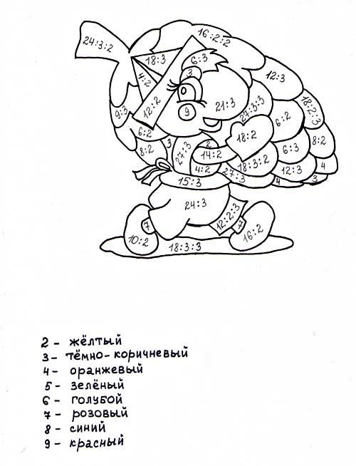 http://www.mat-raskraska.ru/images/stories/Raskraski/Tablitsa-umnozenia-delenia/muravey-del-na-2-3_m.jpg