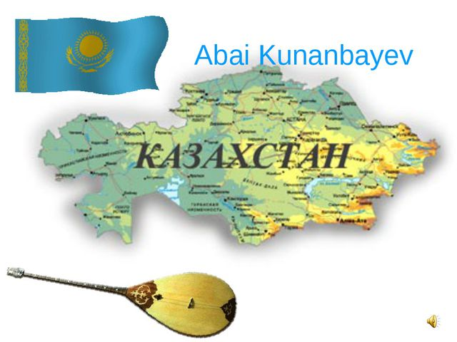 Abai Kunanbayev