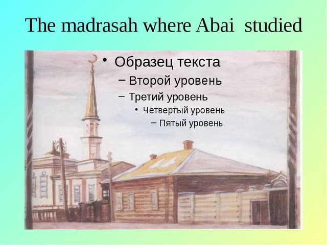 The madrasah where Abai studied