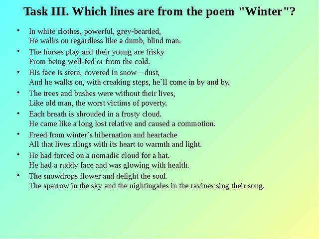 "Task III. Which lines are from the poem ""Winter""? In white clothes, powerful,..."