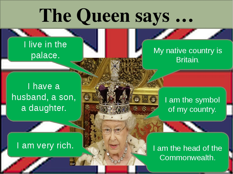 I live in the palace. I have a husband, a son, a daughter. I am very rich. I...