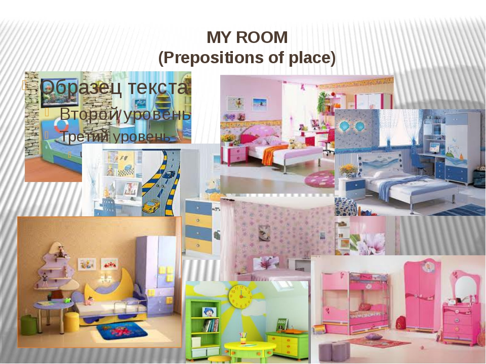 MY ROOM (Prepositions of place)