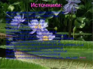 Источники: http://radikal.ua/data/upload/c2184/4efc3/7b0888a697.gif http://s0