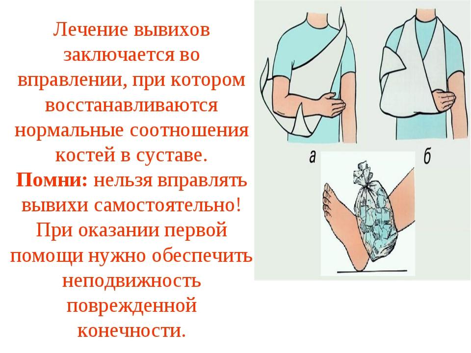 Как вправить колено самостоятельно видео - Travmacenter.ru