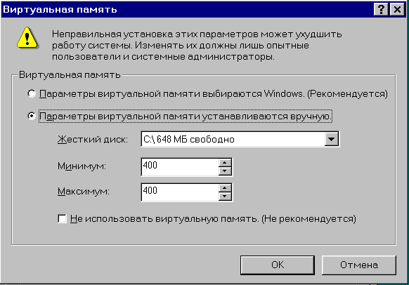 F:\practicum\computer\1-P.1-6. Тестирование.png