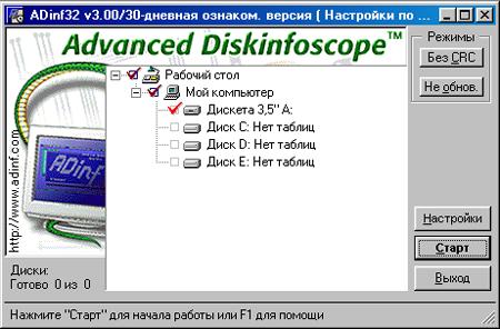 F:\practicum\computer\1-P.5-1. Вирус.png