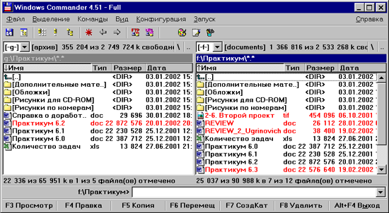 F:\practicum\computer\cmd1.png