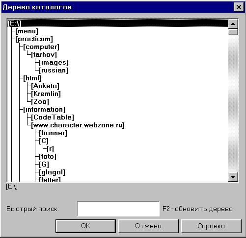 F:\practicum\computer\cmd2.png