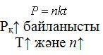 hello_html_6750288c.jpg