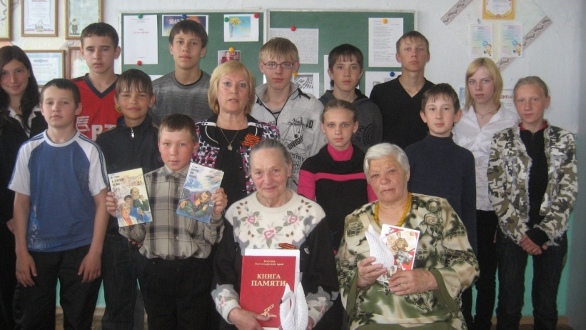 C:\фото Митряшкина\Изображение 606.jpg