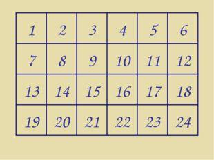 1 7 13 19 8 2 14 20 15 9 21 3 22 16 23 17 24 18 10 11 12 4 5 6