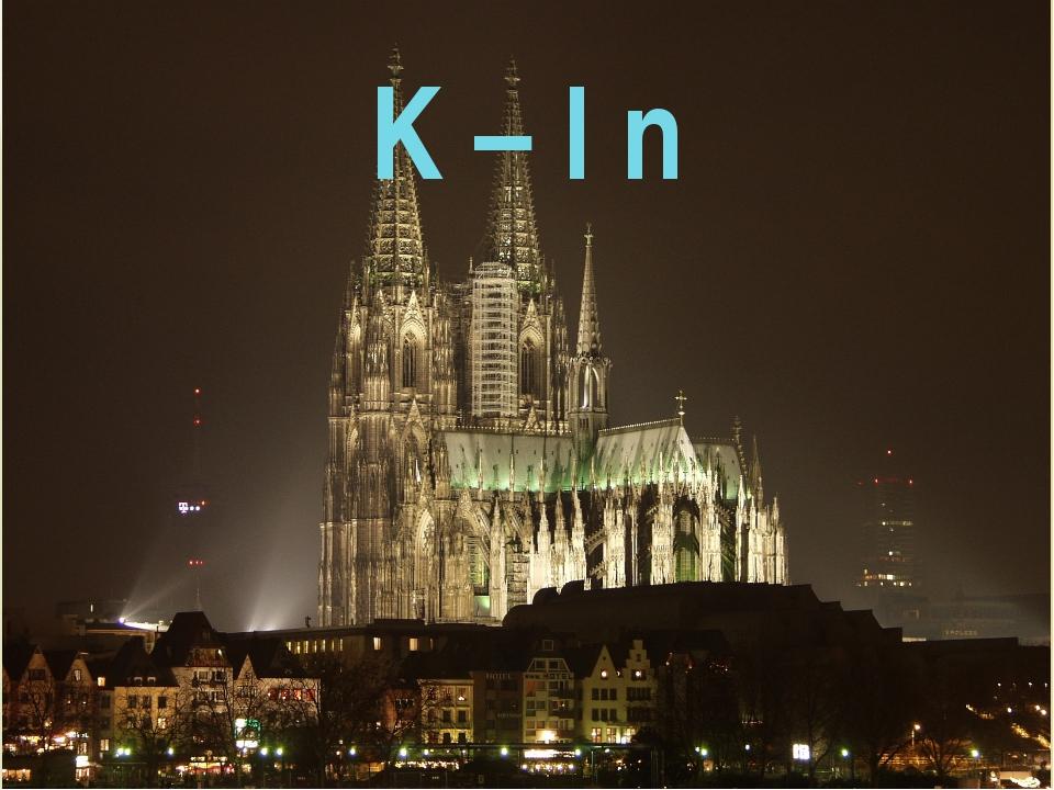K – l n