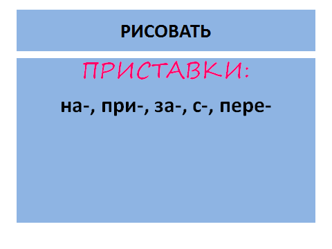 hello_html_5326f85c.png