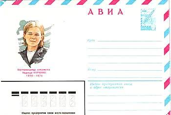 C:\Users\Марина\Desktop\Н. Курченко\179_1.jpg