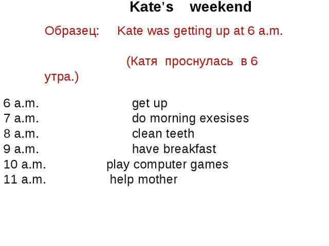 6 a.m.  get up 7 a.m. do mor...