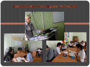 Творческий потенциал учителей