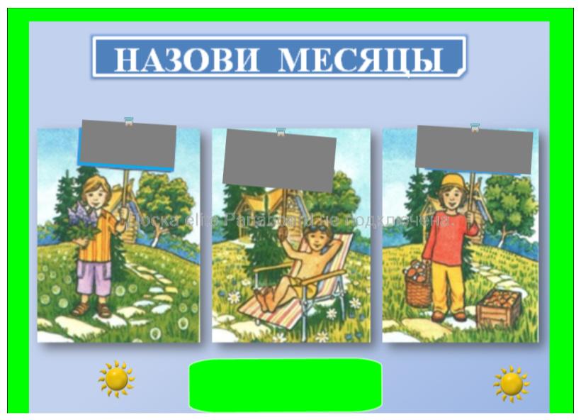 hello_html_m1b9c2fdd.png