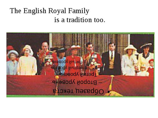The English Royal Family is a tradition too.