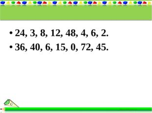 24, 3, 8, 12, 48, 4, 6, 2. 36, 40, 6, 15, 0, 72, 45.