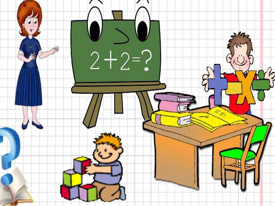 Новым годом, картинки для математики 1 класса
