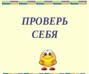 hello_html_m1a3d28ba.jpg