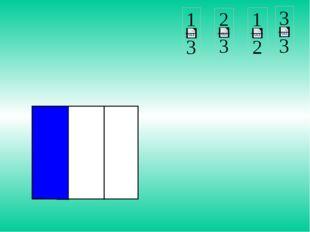 Математика 5 класс. Н.Я.Виленкин. № 860.