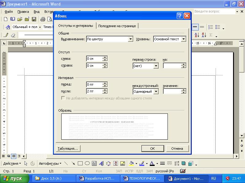 hello_html_4cc4cc7b.png