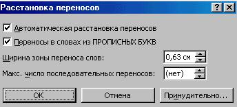 hello_html_m664890fa.png