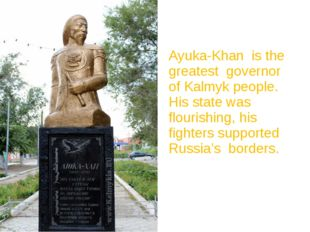 Ayuka-Khan is the greatest governor of Kalmyk people. His state was flourishi