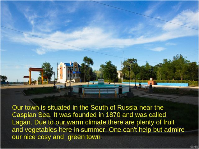 Our town is situated in the South of Russia near the Caspian Sea. It was foun...