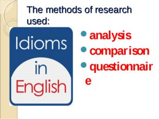 The methods of research used: analysis comparison questionnaire