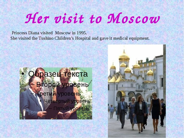 Her visit to Moscow Princess Diana visited Moscow in 1995. She visited the Tu...