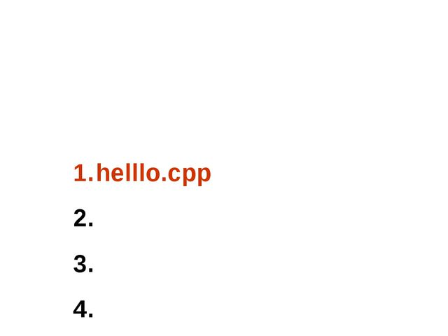 1.Определите, какое из указанных имен файлов удовлетворяет маске: hel?lo.c?*...