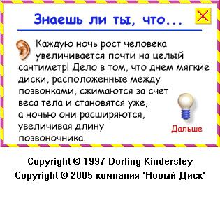 hello_html_3e1ccfb7.png