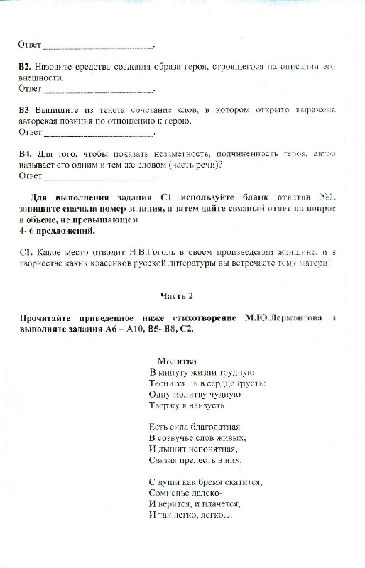 hello_html_61dc34f0.jpg