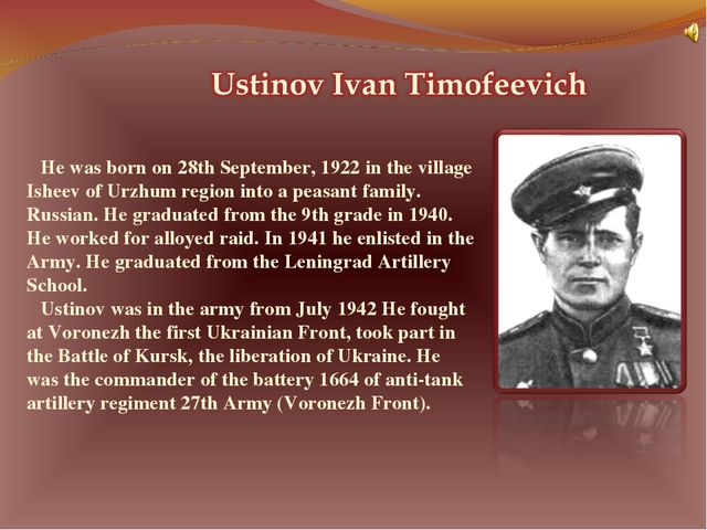 He was born on 28th September, 1922 in the village Isheev of Urzhum region i...
