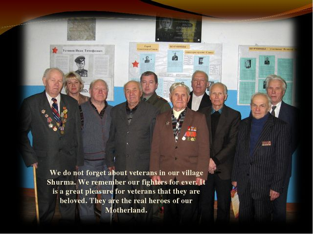 We do not forget about veterans in our village Shurma. We remember our fighte...